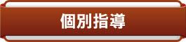 banner_s3